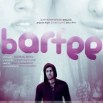 ranbir kapoor first look barfee 150x150 Ranbir Kapoor Biography